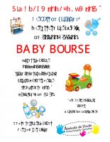 affiche baby bourse